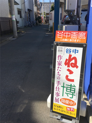 blog15122001.jpg