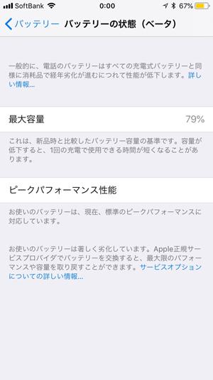 blog18042205.jpg